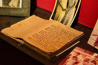 To Use Diary2.jpg