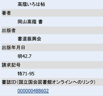 スクリーンショット 2021-02-24 21.19.16.png