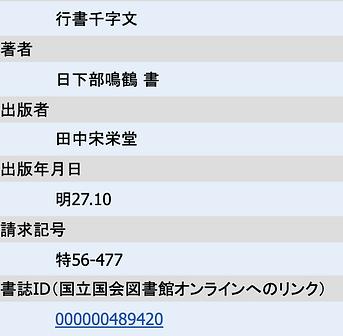 スクリーンショット 2021-02-24 23.49.44.png
