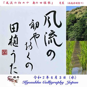 9須賀川.jpg