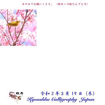 20200319011_edited.jpg