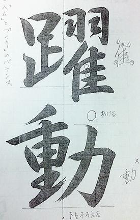 中3Bのコピー.jpg
