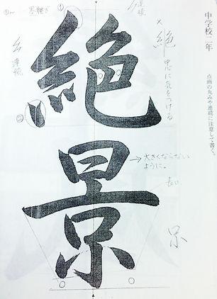 中2.jpg