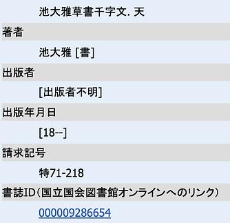 スクリーンショット 2021-02-10 4.39.37.png