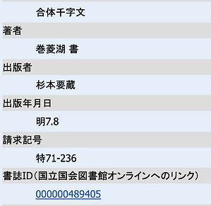 スクリーンショット 2021-02-24 6.22.51.png