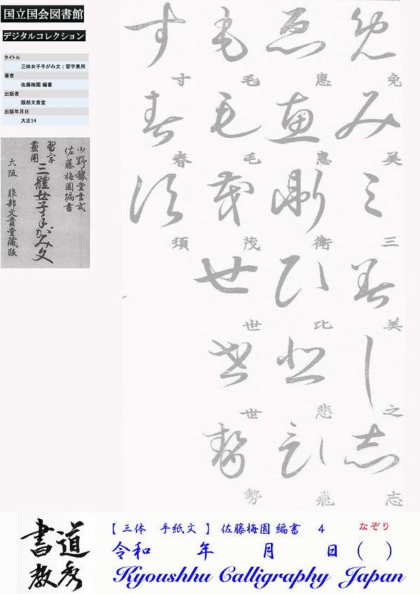 三体 手紙文 4 .jpg