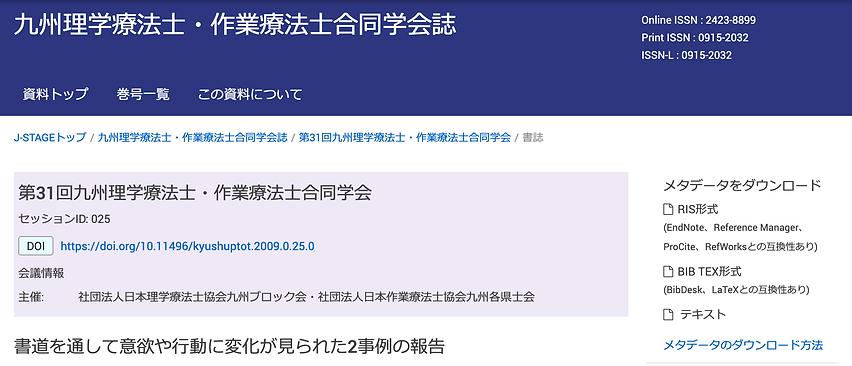スクリーンショット 2020-11-19 5.24.32.png