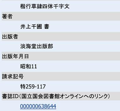 スクリーンショット 2021-02-24 23.22.20.png