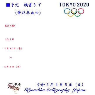 2020040501.jpg