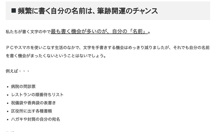 スクリーンショット 2021-03-08 13.37.59.png