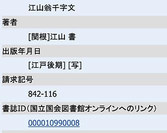 スクリーンショット 2021-02-25 0.04.26.png