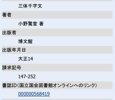 スクリーンショット 2021-02-23 5.00.15.png
