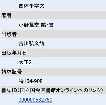 スクリーンショット 2021-02-24 7.40.57.png