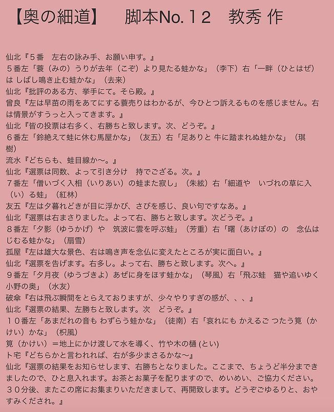 スクリーンショット 2020-05-21 14.04.00.png