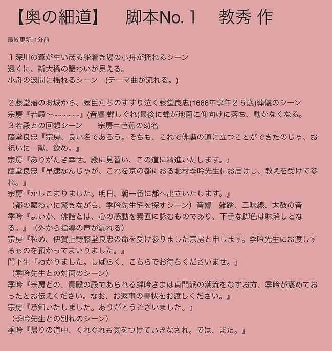スクリーンショット 2020-05-21 18.49.34.png