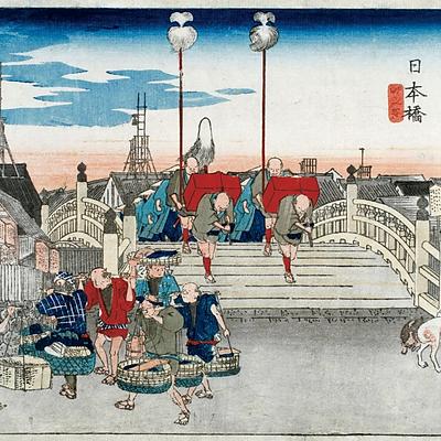 東海道五十三次 起点(日本橋)