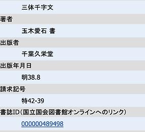 スクリーンショット 2021-02-25 0.11.39.png