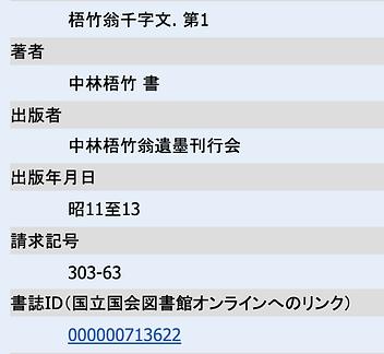 スクリーンショット 2021-02-26 4.00.45.png