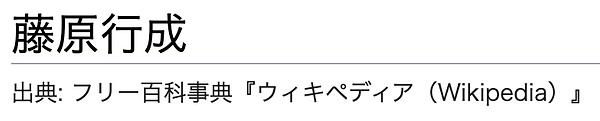 スクリーンショット 2021-01-21 0.08.15.png