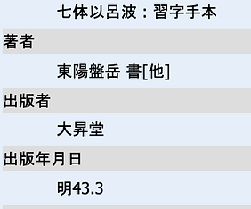 スクリーンショット 2021-02-24 21.50.02.png