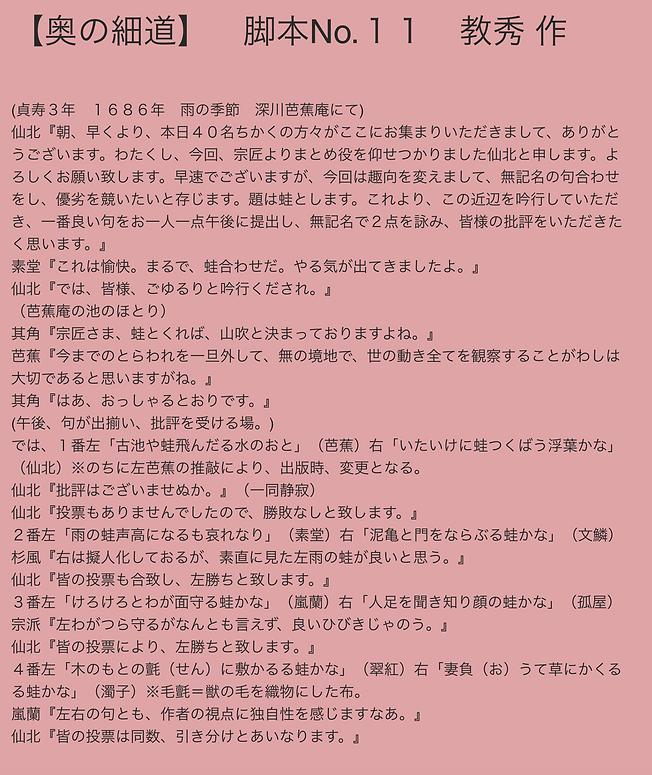 スクリーンショット 2020-05-21 13.59.27.png