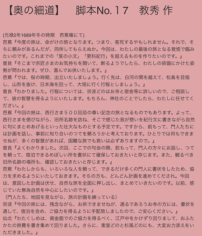 スクリーンショット 2020-05-21 14.07.19.png