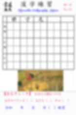 漢字    13.jpg