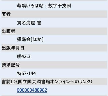 スクリーンショット 2021-02-26 4.10.53.png