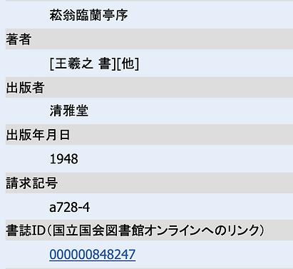スクリーンショット 2021-02-26 4.20.13.png