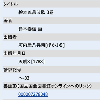 スクリーンショット 2021-01-19 2.34.27.png