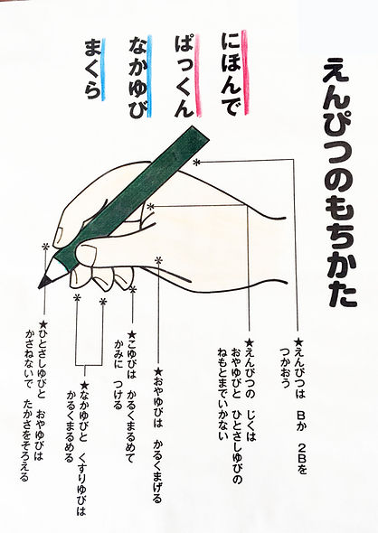 鉛筆.jpg