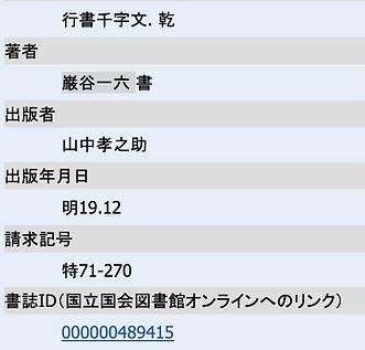 スクリーンショット 2021-02-24 8.28.42.png