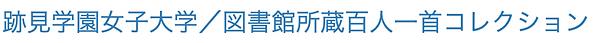 スクリーンショット 2021-02-13 20.09.58.png