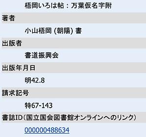スクリーンショット 2021-02-24 20.41.05.png