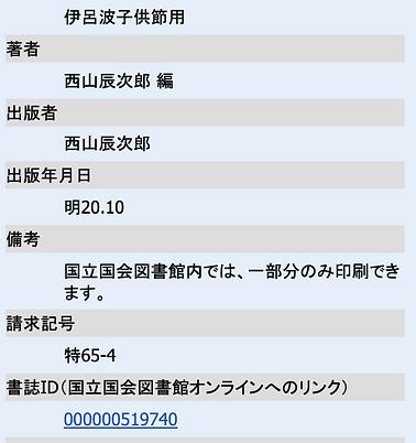 スクリーンショット 2021-02-26 4.38.06.png