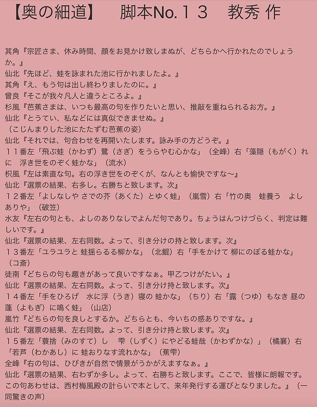 スクリーンショット 2020-05-21 14.01.04.png