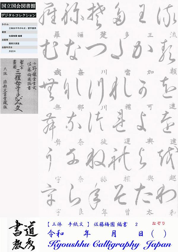 三体 手紙文 2 .jpg