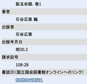 スクリーンショット 2021-03-01 4.53.26.png