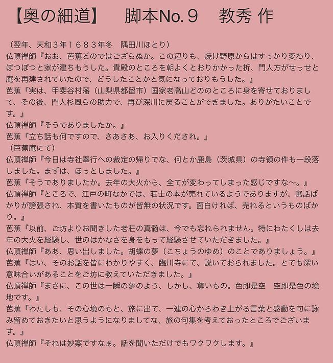 スクリーンショット 2020-05-21 13.57.34.png