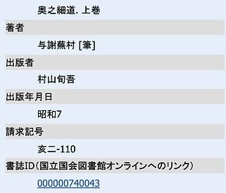 スクリーンショット 2021-02-26 5.19.51.png