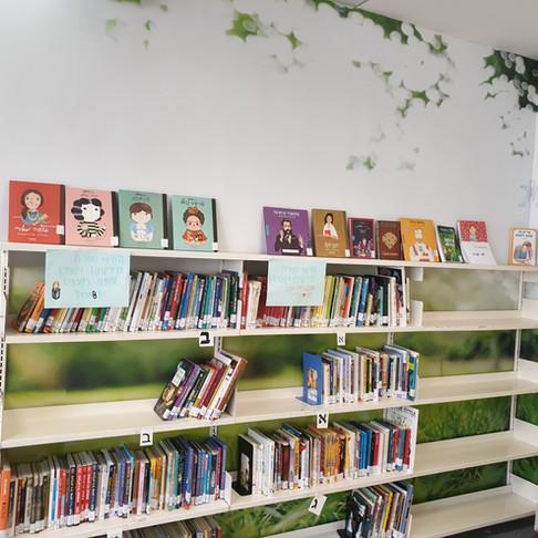 """פעילויות לעידוד קריאה בספרית בית הספר - תשע""""ט"""