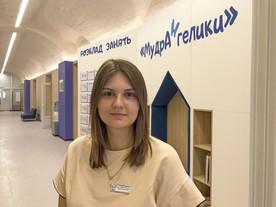 Вікторія Герела
