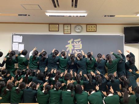 高1.2各クラス紹介(4-1.2.3)