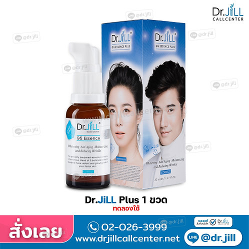 โปรทดลองใช้ Dr.JiLL Plus 30 ml. 1 ขวด