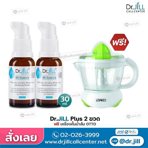 โปร Dr.JiLL 2 ขวด ฟรี เครื่องคั้นน้ำส้ม OTTO