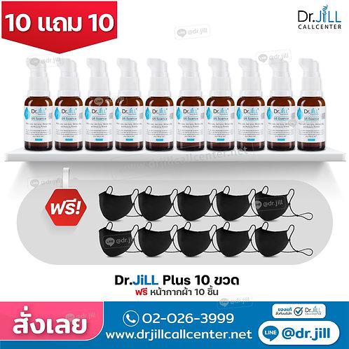 โปร Dr.JiLL 30 ml. 5 ขวด ฟรี หน้ากากผ้า 5 ชิ้น