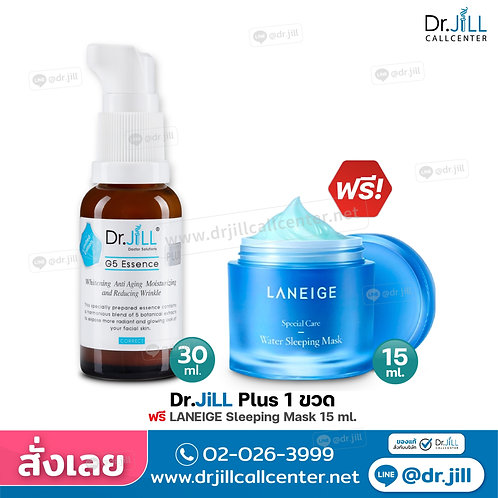 โปร จับคู่ดูแลผิว Dr.JiLL 1 ขวด เลือกรับ Laneige Sleeping Mask 15 ml.