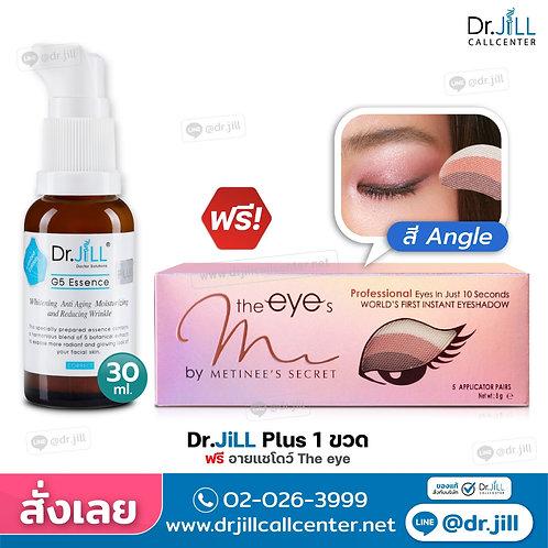 โปร 1 แถม 1 Dr.JiLL แถมฟรี อายแชโดว์ The Eye สี angle