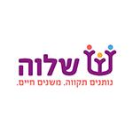 logos-for-siteshalva.png