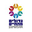 logos-for-sitegdolim.png